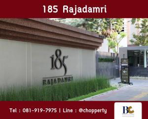 ขายคอนโดวิทยุ ชิดลม หลังสวน : *Best View* 185 Rajadamri 2 Bedroom + 110.78 sq.m. : 40 MB [Tel 081-919-7975]